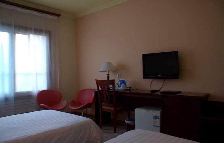 Tang House Fuxue Hutong - Room - 3