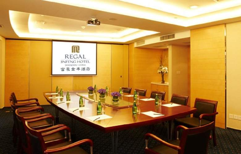 Regal Jinfeng - Conference - 3
