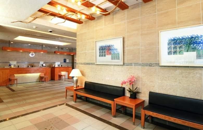 Nagoya Sakae Washington Hotel Plaza - General - 3
