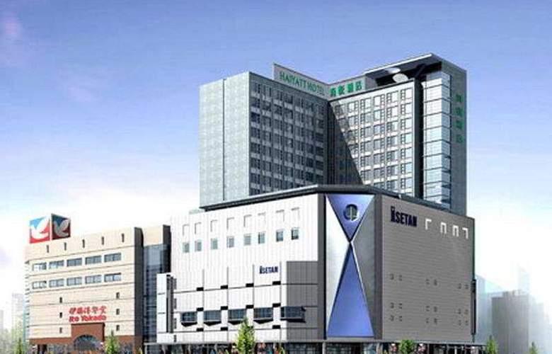 Haiyatt - Hotel - 0
