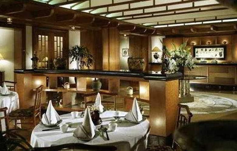 Hyatt Regency Bandung - Restaurant - 5