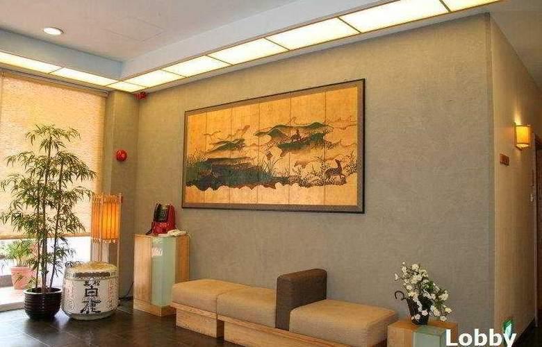 Hotel 81 Sakura - General - 2