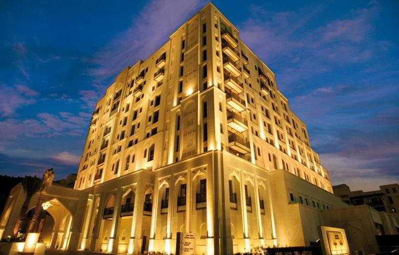 Manzil Downtown Dubai - Hotel - 0