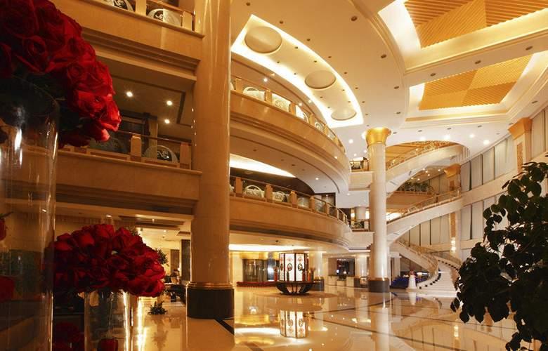 Kingdom Narada Grand Hotel Yiwu - Hotel - 8