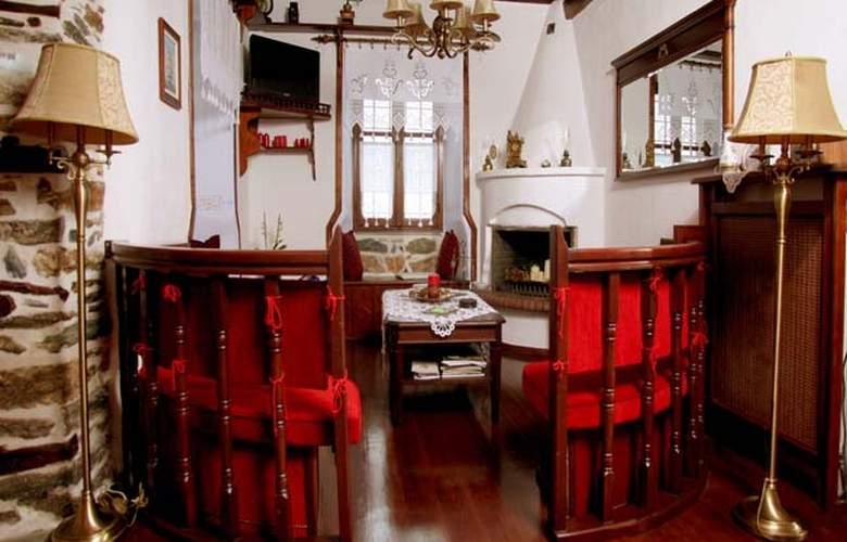 Archontiko Tafilli 1891 - Hotel - 5