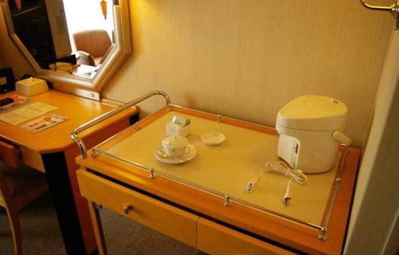 Okura Fukuoka - Room - 9