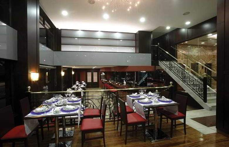 Ciudad de Vigo - Restaurant - 7