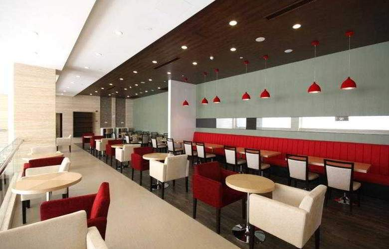 Holiday Inn Express Changjiang - Restaurant - 4