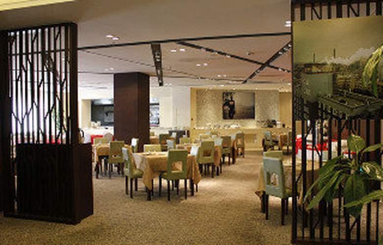 Yitel Wangjing 798 - Restaurant - 3