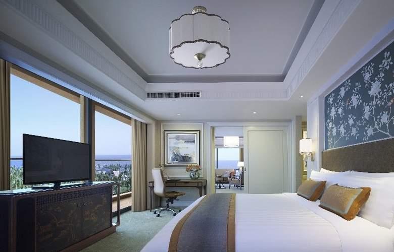 Shangri-La Hotel, Haikou - Hotel - 3
