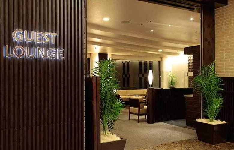 Mitsui Garden Osaka Yodoyabashi - Hotel - 8