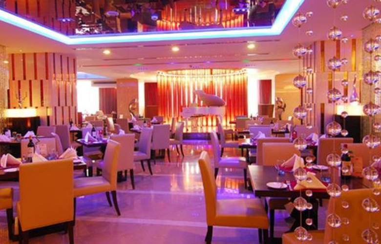 Sunda Gentleman - Restaurant - 1
