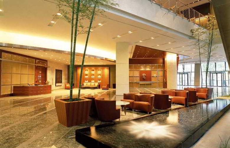 Grand Hyatt Tokyo - Conference - 3