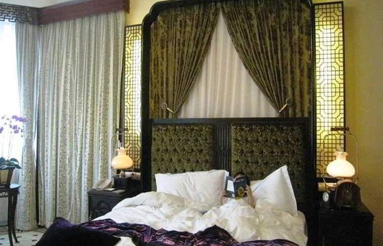 Pei Mansion - Room - 1