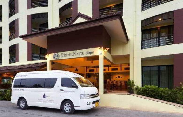 Siam Place Airport - Hotel - 7