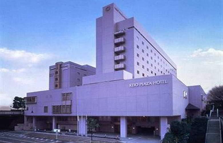 Keio Plaza Hotel Tama - Hotel - 0