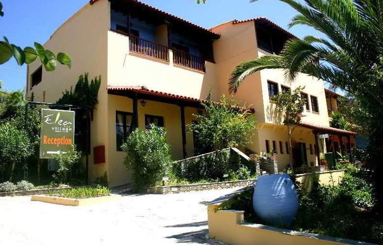 Elea Village - Hotel - 0