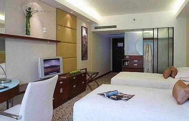 Crowne Plaza Beijing Wangfujing - Room - 4