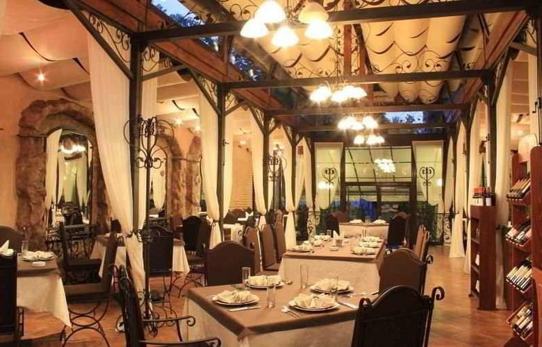 Alegro - Restaurant - 7