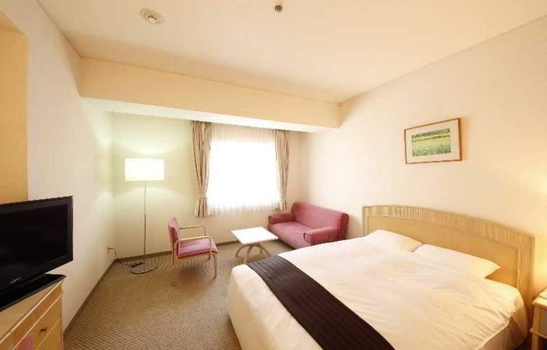 Hotel Hiroshima Garden Palace - Hotel - 3