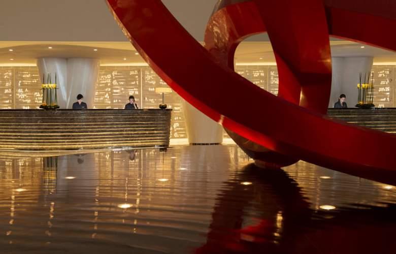 Four Seasons Hotel Guangzhou - General - 8