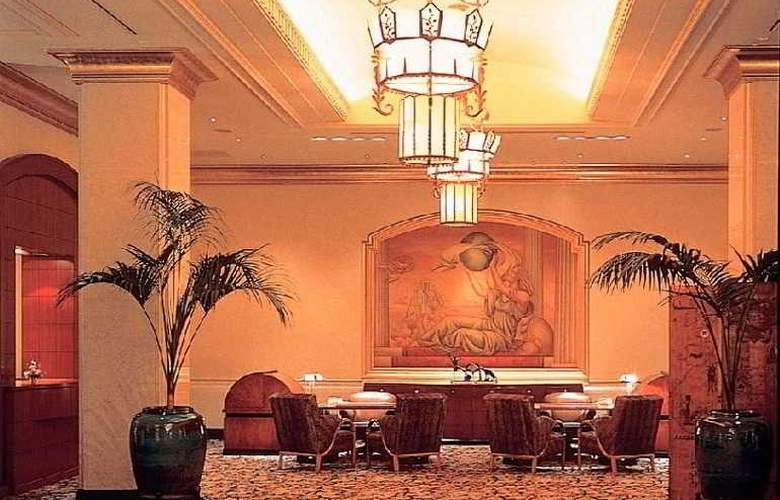 Hotel the Manhattan - Hotel - 4