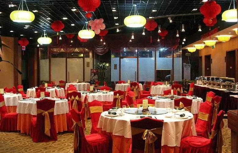 Redwall Hotel Beijing - Restaurant - 4