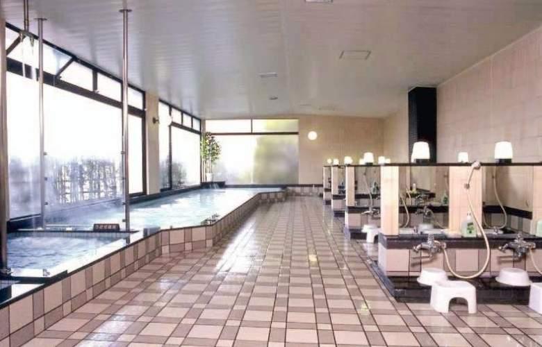 Hotel Tozankaku - Hotel - 18