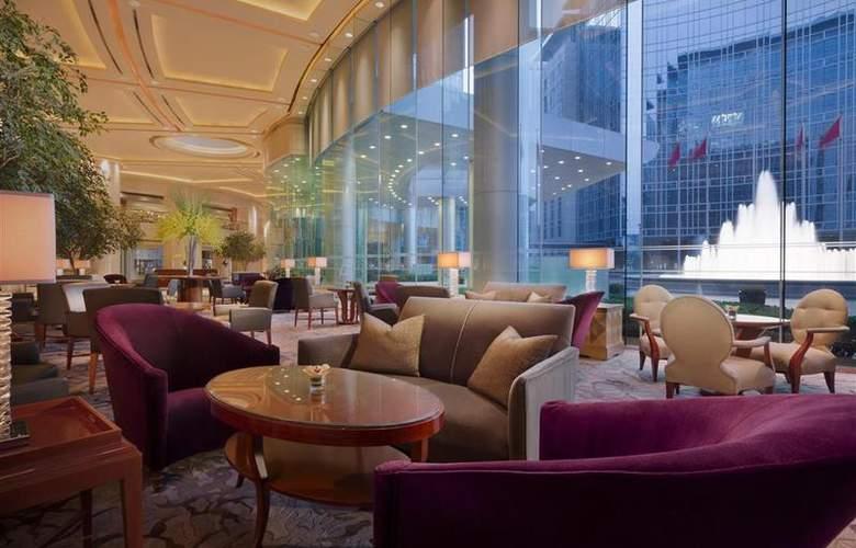 Grand Hyatt Beijing - Hotel - 19