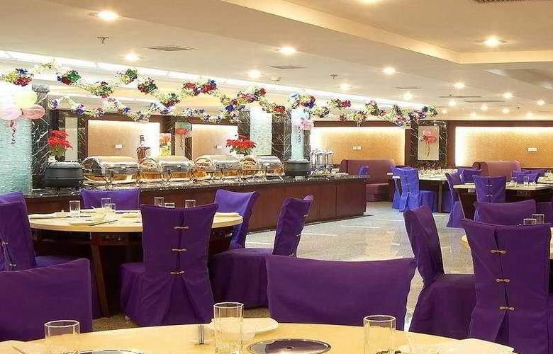 Star Moon - Restaurant - 3