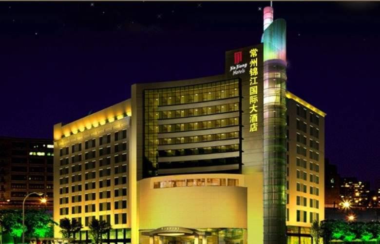 Jinjiang International Hotel Changzhou - Hotel - 5