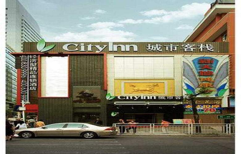 City Inn Shangbu South Road - Hotel - 0