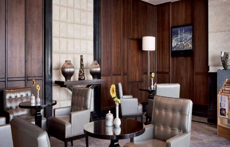 Makkah Clock Royal Tower a Fairmont Hotel - Bar - 6