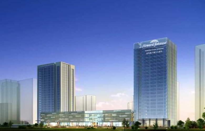 Howard Johnson Kangda Plaza Qingdao - Hotel - 0