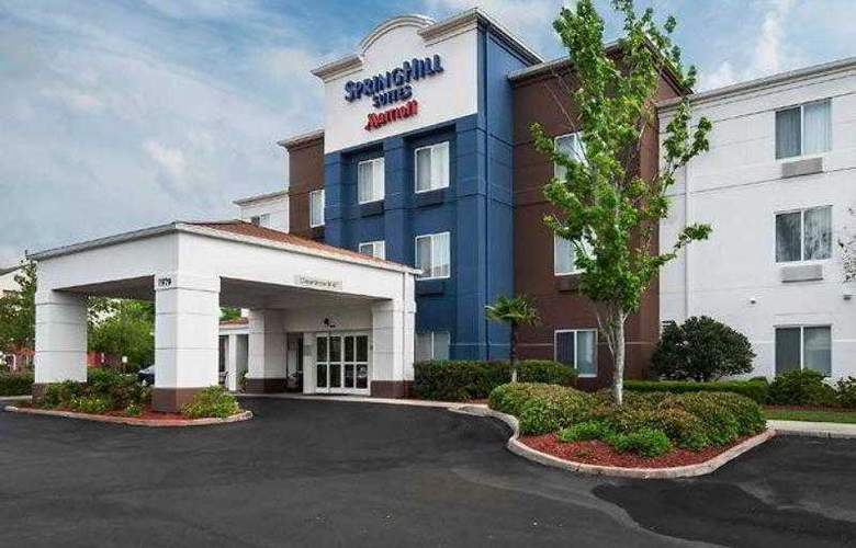 SpringHill Suites by Marriott Baton Rouge South - Hotel - 5