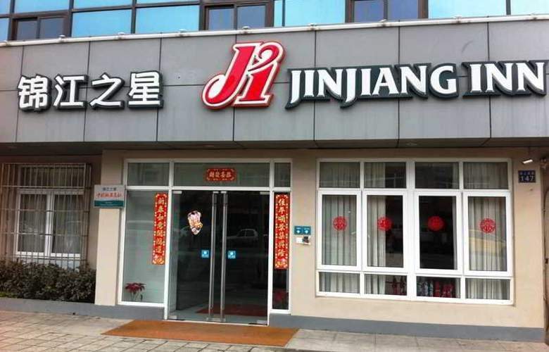 Jinjiang Inn (Zhangzhidong Road, Wuhan) - Hotel - 4