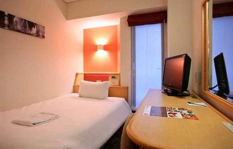 Starhotel Tokyo Shinjuku - Hotel - 18