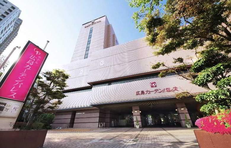 Hotel Hiroshima Garden Palace - Hotel - 0