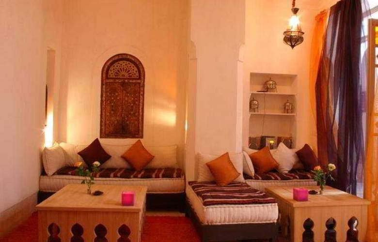 Riad Baraka & Karam - Hotel - 0