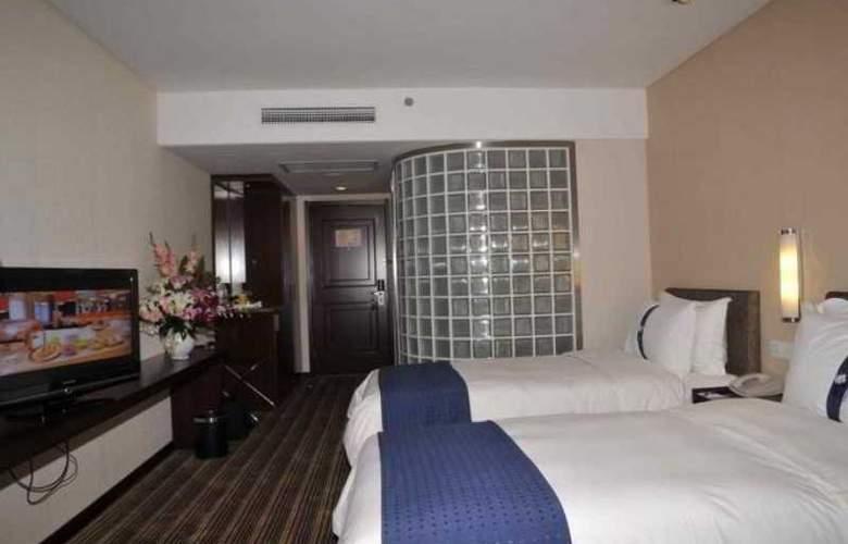 Holiday Inn Express Tianjin - Room - 12