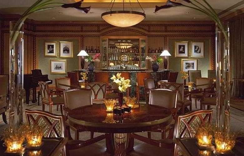 Four Seasons Nile Plaza - Bar - 4