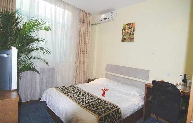 Longwu Jingpin - Room - 0