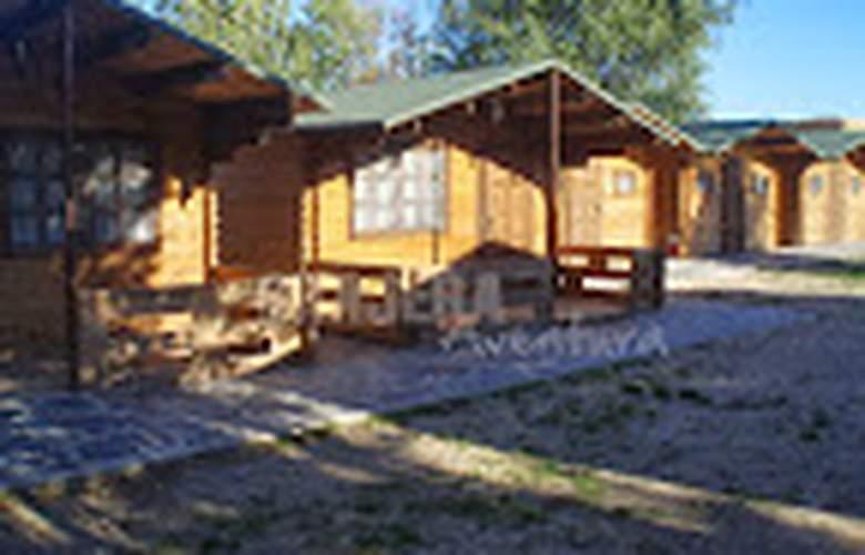 campamento grajera - General - 1