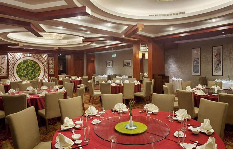 Crowne Plaza - Restaurant - 16