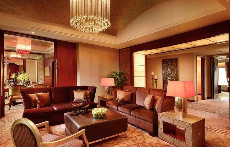 Sofitel Xian On Renmin Square - Room - 11
