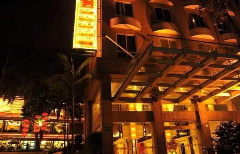 King Garden - Hotel - 6