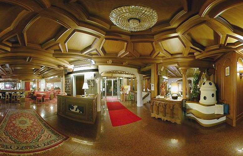 Catinaccio - Hotel - 1