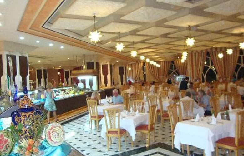 Imperial Marhaba - Restaurant - 1