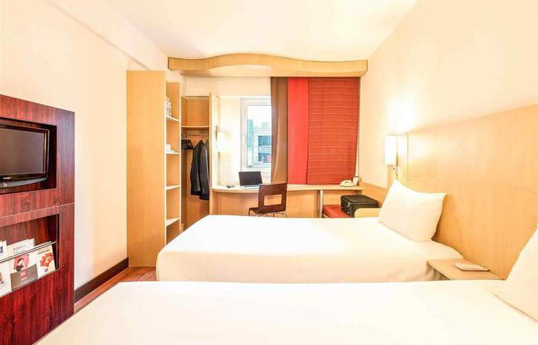 Ibis Yangzhou - Room - 30