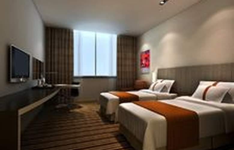 Holiday Inn Express Yangzhou City Center - Room - 2